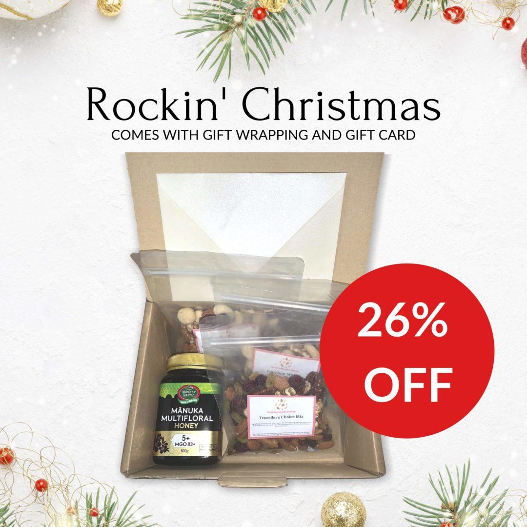Rockin' Christmas Gift Set